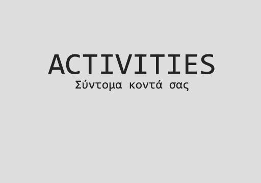 activities_blankimage