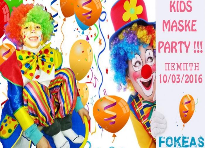 PARTY (Medium)